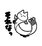 薄っぺらゴロ〜くん 2(個別スタンプ:17)