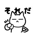 薄っぺらゴロ〜くん 2(個別スタンプ:18)
