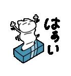 薄っぺらゴロ〜くん 2(個別スタンプ:20)