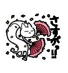 薄っぺらゴロ〜くん 2(個別スタンプ:23)