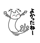 薄っぺらゴロ〜くん 2(個別スタンプ:24)