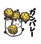 薄っぺらゴロ〜くん 2(個別スタンプ:25)