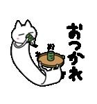薄っぺらゴロ〜くん 2(個別スタンプ:26)