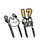 薄っぺらゴロ〜くん 2(個別スタンプ:31)