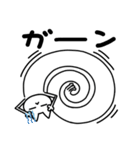 薄っぺらゴロ〜くん 2(個別スタンプ:34)