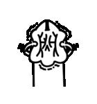 薄っぺらゴロ〜くん 2(個別スタンプ:35)