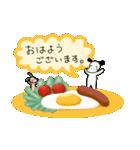 WanとBoo (はる編)(個別スタンプ:1)