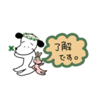 WanとBoo (はる編)(個別スタンプ:4)