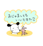 WanとBoo (はる編)(個別スタンプ:6)