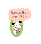 WanとBoo (はる編)(個別スタンプ:7)