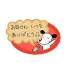 WanとBoo (はる編)(個別スタンプ:10)