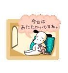 WanとBoo (はる編)(個別スタンプ:12)