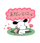 WanとBoo (はる編)(個別スタンプ:13)