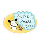 WanとBoo (はる編)(個別スタンプ:15)