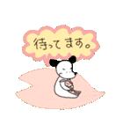 WanとBoo (はる編)(個別スタンプ:18)