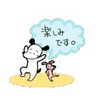 WanとBoo (はる編)(個別スタンプ:19)