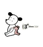 WanとBoo (はる編)(個別スタンプ:20)