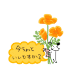 WanとBoo (はる編)(個別スタンプ:21)