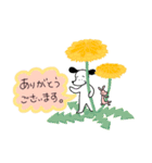 WanとBoo (はる編)(個別スタンプ:22)