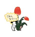 WanとBoo (はる編)(個別スタンプ:23)