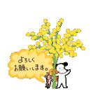 WanとBoo (はる編)(個別スタンプ:24)