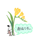 WanとBoo (はる編)(個別スタンプ:25)