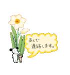 WanとBoo (はる編)(個別スタンプ:26)