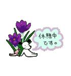 WanとBoo (はる編)(個別スタンプ:27)