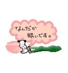 WanとBoo (はる編)(個別スタンプ:28)