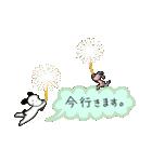 WanとBoo (はる編)(個別スタンプ:29)