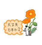 WanとBoo (はる編)(個別スタンプ:30)