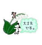 WanとBoo (はる編)(個別スタンプ:31)