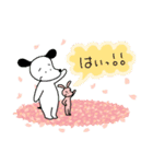WanとBoo (はる編)(個別スタンプ:36)