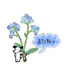 WanとBoo (はる編)(個別スタンプ:39)