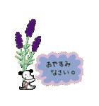 WanとBoo (はる編)(個別スタンプ:40)