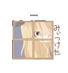 病みアリス1.5(カスタム)(個別スタンプ:04)