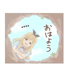 病みアリス1.5(カスタム)(個別スタンプ:39)