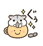 ぽちゃハムちゃん(個別スタンプ:01)