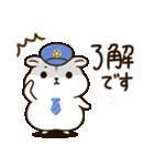 ぽちゃハムちゃん(個別スタンプ:02)