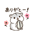 ぽちゃハムちゃん(個別スタンプ:05)