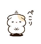 ぽちゃハムちゃん(個別スタンプ:08)