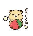 ぽちゃハムちゃん(個別スタンプ:09)