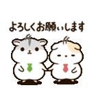 ぽちゃハムちゃん(個別スタンプ:10)