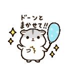 ぽちゃハムちゃん(個別スタンプ:11)