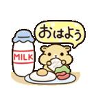 ぽちゃハムちゃん(個別スタンプ:13)
