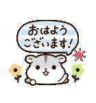 ぽちゃハムちゃん(個別スタンプ:14)