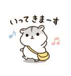 ぽちゃハムちゃん(個別スタンプ:15)