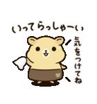 ぽちゃハムちゃん(個別スタンプ:16)
