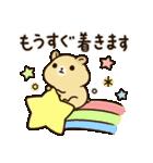 ぽちゃハムちゃん(個別スタンプ:18)