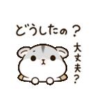 ぽちゃハムちゃん(個別スタンプ:20)